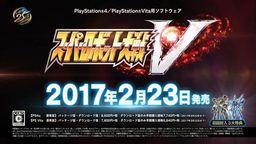《超级机器人大战V》第一弹TVCM公布 发售日2017年2月23日