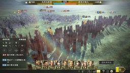《信长之野望 大志 威力加强版》公布左右合战未来的新要素