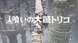 《最后的守护者》倒计时五连发中文字幕视频