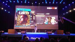 《NBA2K19》确定推出国行版 杨毅将作为中文版解说加入
