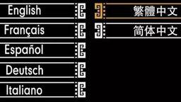Switch欧美版《怪物猎人XX》现已更新支持简繁体中文字幕
