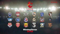 《实况足球2019》将加入泰国国家队与泰国超级联赛授权资料