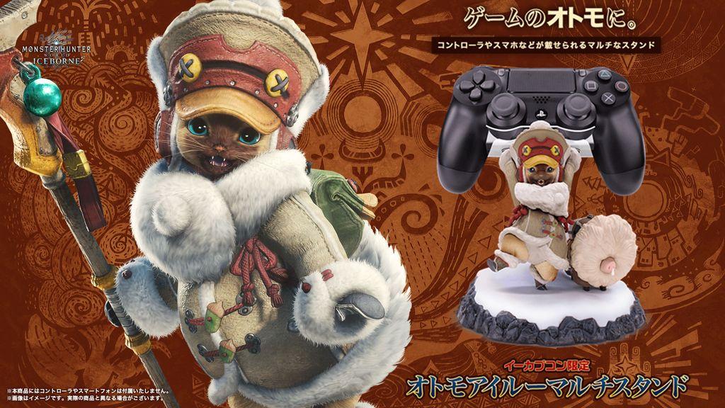 《怪物獵人世界 Iceborne》艾露貓主題支架實物圖公開