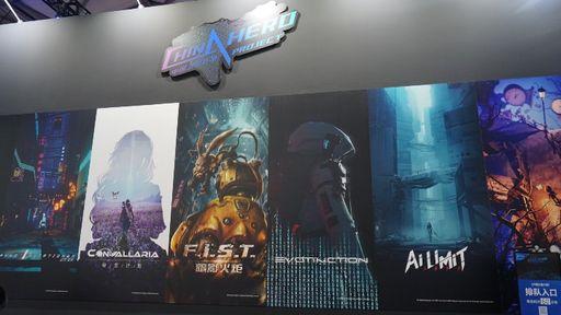 ChinaJoy 2019索尼展臺現場:FF7R和中國之星作品提供試玩