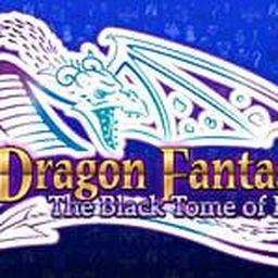 龍之幻想:冰之黑書