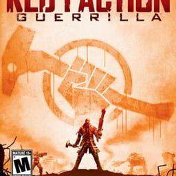 红色派系:游击战