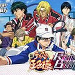 Prince of Tennis: Rising Beat