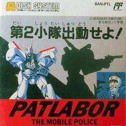 Kidou Keisatsu Patlabor: Dai 2 Shoutai Shutsudou Seyo!
