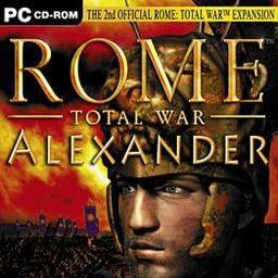 罗马:全面战争™ - 亚历山大
