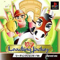 Leading Jockey '99