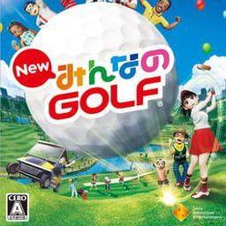 新?全民高尔夫