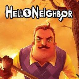 你好,邻居