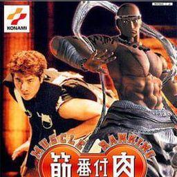 Kinniku Banzuke: Muscle Wars 21