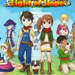 牧場物語:希望之光
