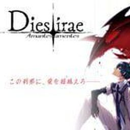 Dies irae: Amantes Amentes for Nintendo Switch