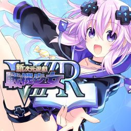 新次元游戏 战机少女 VIIR