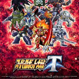 超级机器人大战T