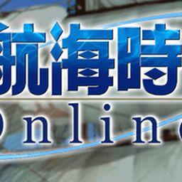 大航海时代 Online