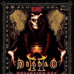 暗黑破壞神 II:毀滅之王