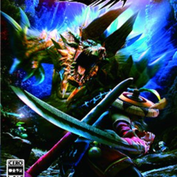 怪物獵人:攜帶版3