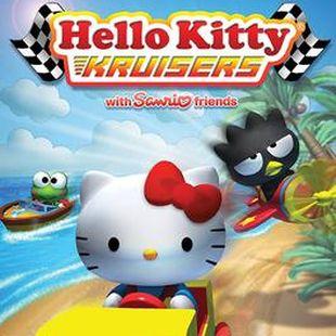 凯蒂猫爱竞速