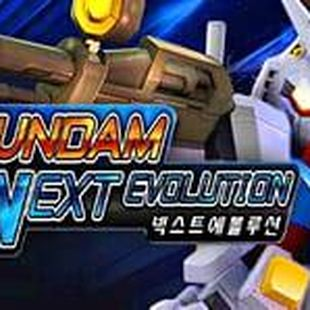 SD Gundam Next Evolution