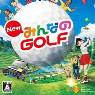 新・全民高尔夫