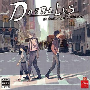 代达罗斯:黄金爵士乐的觉醒