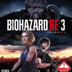 生化危机3:重制版