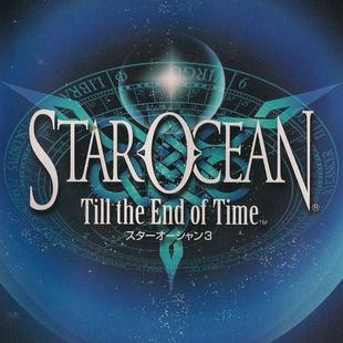 星之海洋3:直到时间的尽头