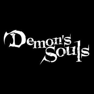 恶魔之魂 重制版