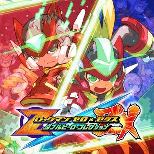 洛克人ZERO/ZX:传承收藏集