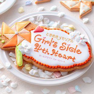 心跳回忆 Girl's Side 4th Heart