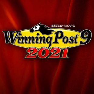 胜利赛马9 2021