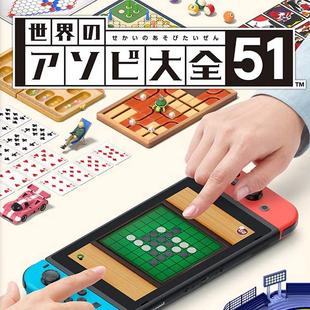 世界游戏大全51