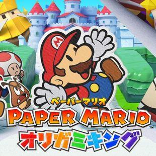纸片马力欧 折纸国王