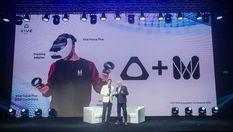 HTC推出新VR设备VIVE FOCUS PLUS 现已开启预购 定价5699