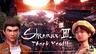 發行商表示《莎木3》是限時EPIC獨占 今后仍會登陸Steam平臺