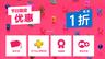 港服PS商店推出節日限定優惠活動 884個游戲內容低至1折