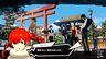 《女神异闻录5S》将包含京都区域 怪盗团六大旅行地点确定