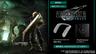 《最终幻想7 重制版》将推出刻印PS4主机盖及SRS-WS1扬声器