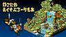 《箱庭探险者Plus》将于6月18日登陆Switch平台 支持中文