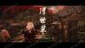 《对马岛之魂》全角色支线任务一览表 角色支线攻略