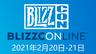 最新一届暴雪嘉年华将改为线上活动 2021年2月20-21日举办