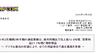 CAPCOM公布20-21财年上半年财报 经典作品长卖保持盈利