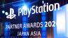 「PlayStation Partner Awards 2020」颁奖典礼汇总 FF7R获大奖