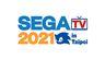 SEGA将在2月26-27日举办直播节目 公布SEGA/ATLUS新作消息