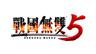 《战国无双5》第一弹详细情报公开 包含各版本与特典介绍