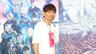 《最终幻想14》吉田直树采访要点 介绍6.0新职业更多详情