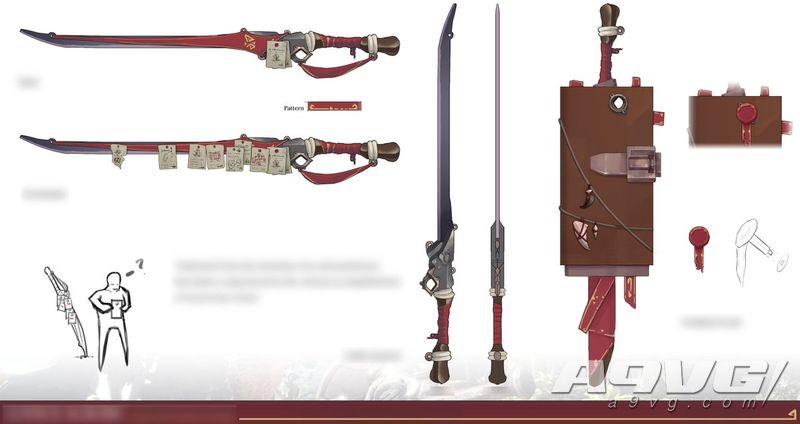 《怪物猎人世界Iceborne》装备设计大赛公布入围作品预览